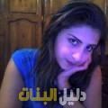 رغدة من القاهرة أرقام بنات للزواج