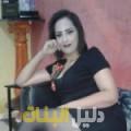 جميلة من حلب أرقام بنات للزواج