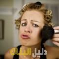 ابتهال من أبو ظبي أرقام بنات للزواج