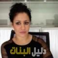انسة من أبو ظبي أرقام بنات للزواج