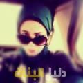 ليالي من دمشق أرقام بنات للزواج