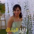 سهام من محافظة طوباس أرقام بنات للزواج