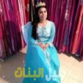 منار من بنغازي أرقام بنات للزواج