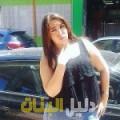 فوزية من محافظة طوباس أرقام بنات للزواج