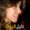 ميساء من قرية عالي أرقام بنات للزواج
