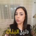 سوو من حلب أرقام بنات للزواج