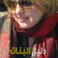 ريهام من البليدة أرقام بنات للزواج