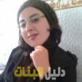 ريم من سوسة دليل أرقام البنات و النساء المطلقات