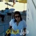 نيسرين من دمشق أرقام بنات للزواج
