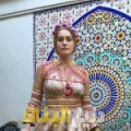 فطومة من محافظة سلفيت أرقام بنات للزواج
