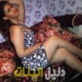 صوفي من أبو ظبي دليل أرقام البنات و النساء المطلقات