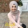 لميس من حلب أرقام بنات للزواج