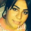 نظرة من الدار البيضاء أرقام بنات للزواج