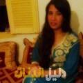 يارة من الدار البيضاء أرقام بنات للزواج