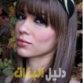 فيروز من القاهرة أرقام بنات للزواج