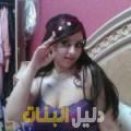 سلومة من القاهرة أرقام بنات للزواج