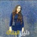سهير من حلب أرقام بنات للزواج