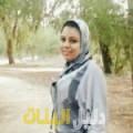 باهية من محافظة طوباس أرقام بنات للزواج