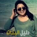 نور من أبو ظبي أرقام بنات للزواج