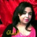 رحمة من القاهرة أرقام بنات للزواج