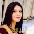 نور هان من القاهرة أرقام بنات للزواج