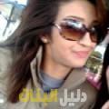 حبيبة من أبو ظبي أرقام بنات للزواج