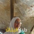 عزيزة من دمشق أرقام بنات للزواج