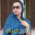 رباب من أبو ظبي أرقام بنات للزواج