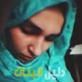 أماني من بنغازي أرقام بنات للزواج