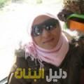 عفاف من محافظة سلفيت أرقام بنات للزواج