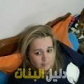 سمر من حلب أرقام بنات للزواج