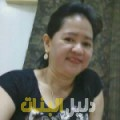 نرجس من محافظة سلفيت أرقام بنات للزواج