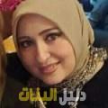 بتول من محافظة طوباس دليل أرقام البنات و النساء المطلقات