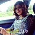 نور من القاهرة أرقام بنات للزواج