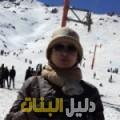 إيناس من قرية عالي دليل أرقام البنات و النساء المطلقات