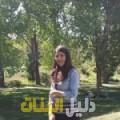 إخلاص من محافظة طوباس أرقام بنات للزواج