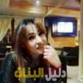 فاطمة الزهراء من ولاد تارس أرقام بنات للزواج
