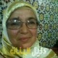 وفية من محافظة طوباس أرقام بنات للزواج