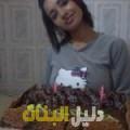 روان من أبو ظبي أرقام بنات للزواج