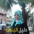 كريمة من حلب أرقام بنات للزواج