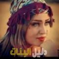 سلمى من دمشق أرقام بنات للزواج