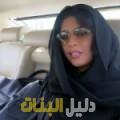 صباح من دمشق أرقام بنات للزواج