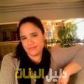 يامينة من دمشق أرقام بنات للزواج