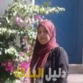 إشراف من أبو ظبي دليل أرقام البنات و النساء المطلقات