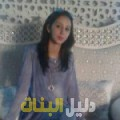 سرية من بنغازي دليل أرقام البنات و النساء المطلقات