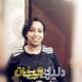 ولاء من أبو ظبي دليل أرقام البنات و النساء المطلقات