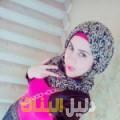 هادية من القاهرة أرقام بنات للزواج