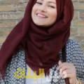 شيرين من حلب أرقام بنات للزواج