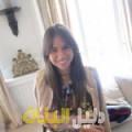 مارية من دمشق أرقام بنات للزواج