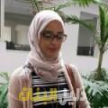 ديانة من بنغازي أرقام بنات للزواج